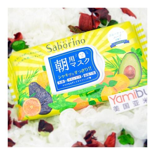 BCL SABORINO Morning Mask 32sheets - Yamibuy.com