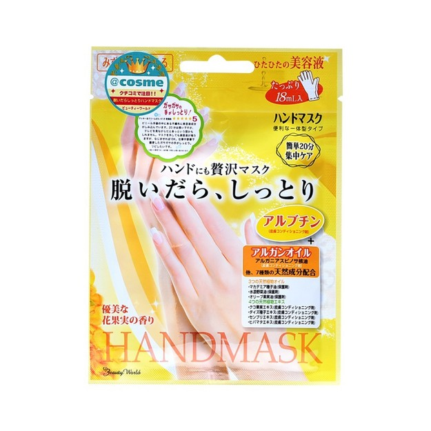 Product Detail - LUCKY TRENDY Be Creation Hand Mask - image 0