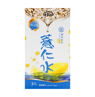 EJIA Slim Q Coix Seed with Collagen Instant Drink Mix 30ct - Lemon Flavor