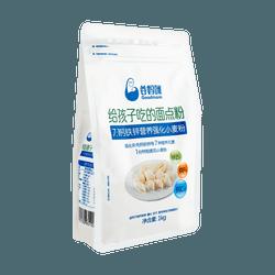 Kids Wheat Flour 1000g