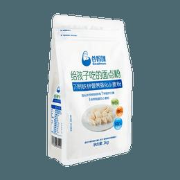 谷妈咪 给孩子吃的面粉 1kg 1000g 中筋面粉钙铁锌面粉麦芯粉 可做小麦包子馒头