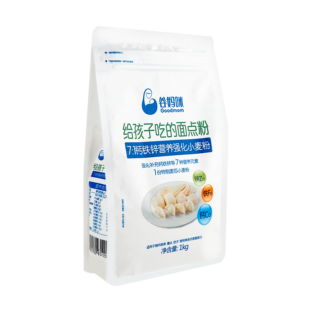 Product Detail - Goodmom Kids Wheat Flour 1000g - image 0