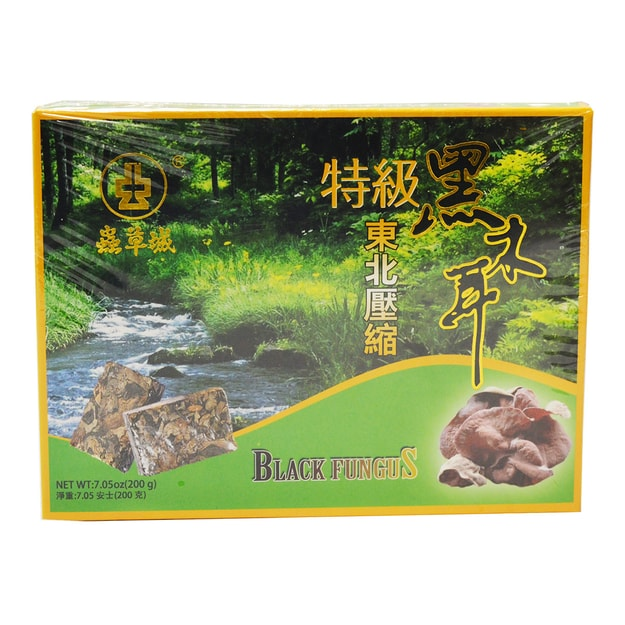 Product Detail - CHUNG CHOU CITY Dried Compressed Black Fungus 200g - image 0