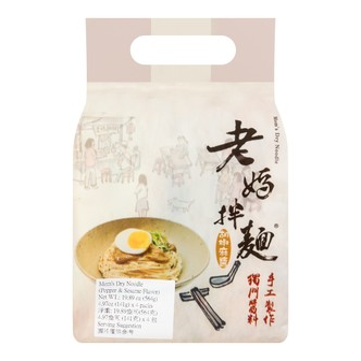 台湾老妈拌面 胡椒麻酱口味 4包入 564g  手工制作