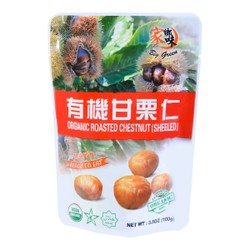 Organic Sweet Chestnut, 100g USDA Certified