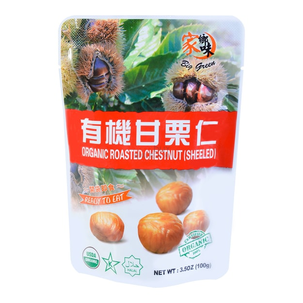 Product Detail - BIG GREEN Organic Roasted Chestnut 100g - image 0