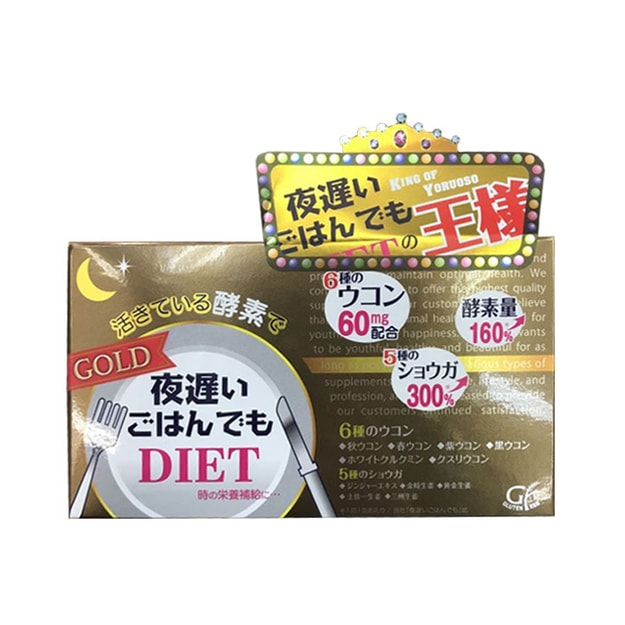 Product Detail - SHINYAKOSO DIET Gold Supplements Late Night Rice 30 packs - image  0