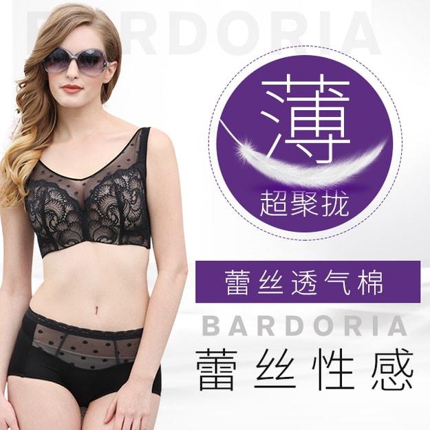 商品详情 - 美国 BRADORIA  优雅波点全罩杯调整型文胸  黑色 85C #11260 - image  0