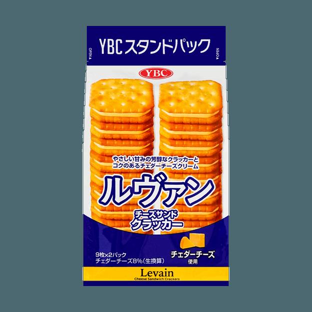 商品详情 - 日本YBC 芝士夹心饼干 - image  0