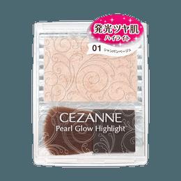 【小红书爆款】日本CEZANNE 珍珠高光 01香槟米色 COSME大赏第一位