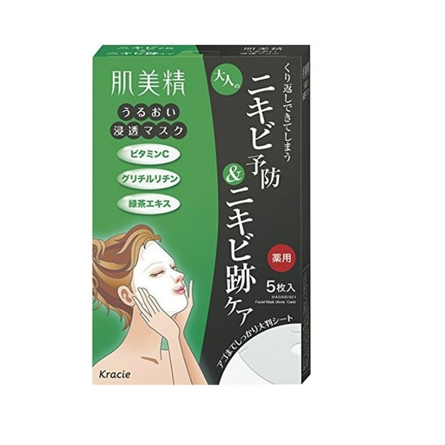 Product Detail - KRACIE Hadabisei Moisture Penetration Acne Medicated Mask 5pcs - image 0