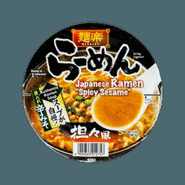 日本MENRAKU面乐 麻辣芝麻速食面 担担面风味 碗装 98.3g