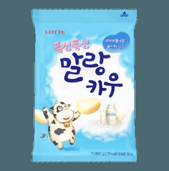 韩国LOTTE乐天 牛奶糖 原味 63g