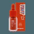 韩国PERIPERA菲丽菲拉 小奶瓶空气唇釉 #12葡萄柚红 西柚色 4g