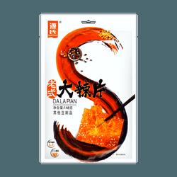 源氏 老式大辣片 148g