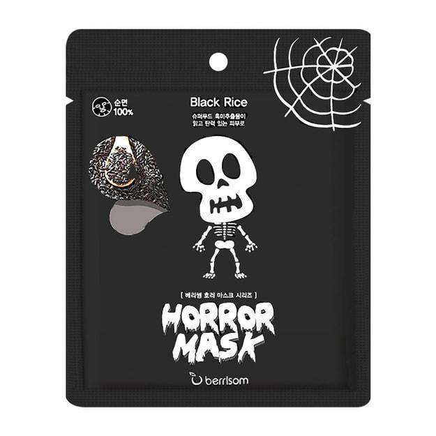Product Detail - BERRISOM Horror Mask Skull  Black Rice 1Sheet - image 0