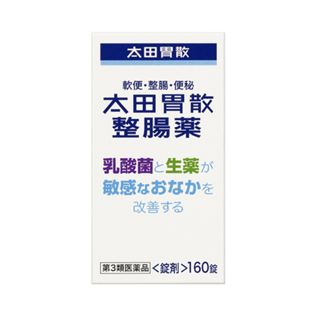 Product Detail - OHTA Seichoyaku 160tablets - image 0