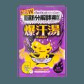 日本BISON 脂肪分解酵素配合爆汗汤 #月夜洋甘菊香 60g