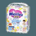 【新版本】日本KAO花王 MERRIES妙而舒 通用婴儿学步裤拉拉裤 L号 9-14kg 50枚入