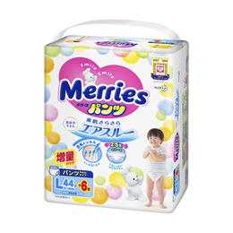 【New】MERRIES Baby Pant Diaper for Boy and Girl L 9-14kg 50pcs