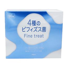 【日本直邮】POLA 宝丽 Fine Treat乳酸菌益生菌粉末 90袋三个月量 成人儿童便秘营养粉 调理肠胃