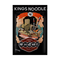 JP Liuzhou Snail Flavor Noodles 300g