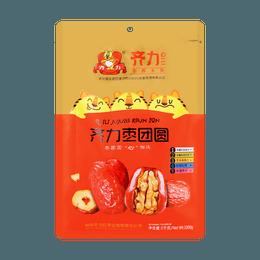 【超值什锦装】齐力 枣团圆 什锦枣 独立小包装 (内含5种枣零食) 1000g