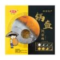 QinZong Shan Xi Wheat Flour Cake 450g