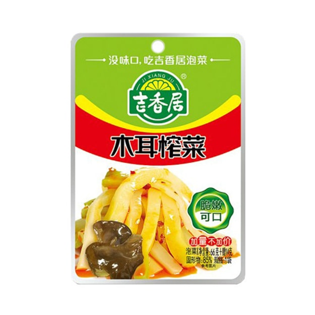 JIXIANGJU Pickled Mustard Greens w/Black Fungus 66g