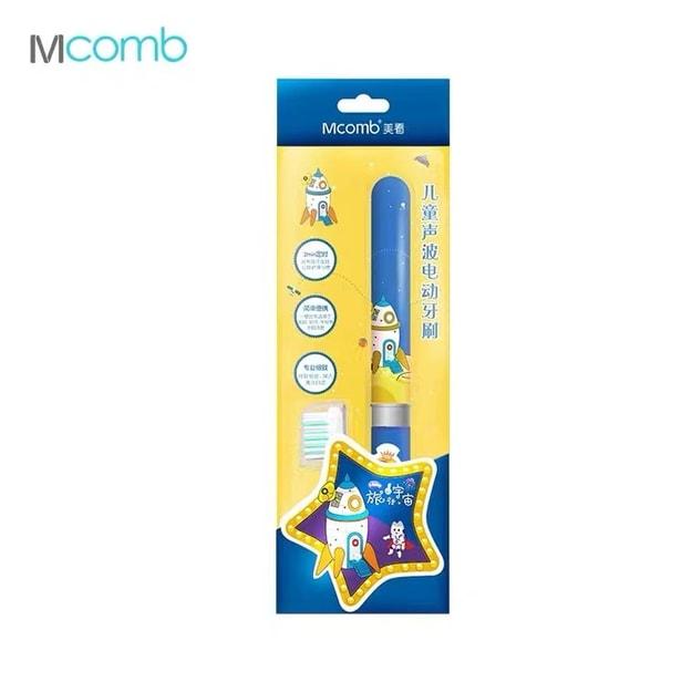 商品详情 - 美看(Mcomb) 儿童声波电动牙刷 王子蓝 1支入 适合1-6岁儿童 - image  0