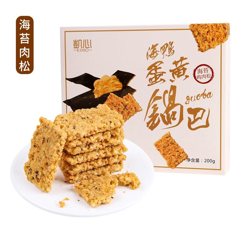 Yamibuy.com:Customer reviews:Rimo Crispy Rice Seaweed Flavor 200g