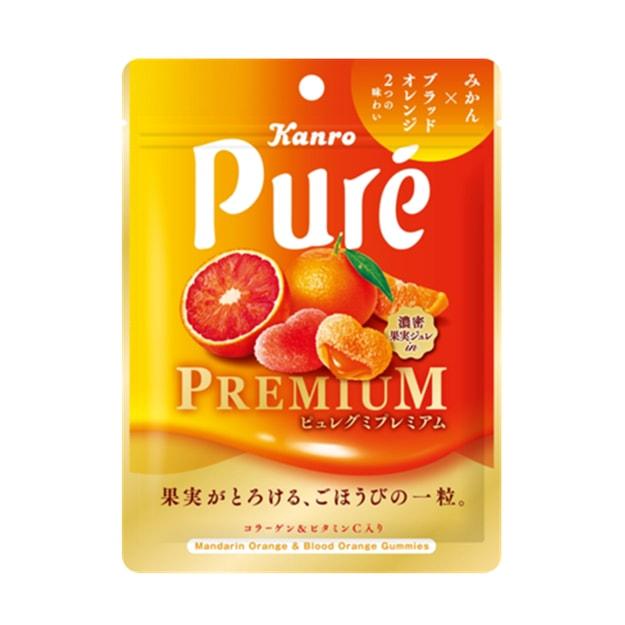 商品详情 - 【日本直邮】DHL直邮3-5天到 日本KANRO PURE 期限限定 果汁弹力软糖 甜柚+橘子味 63g - image  0