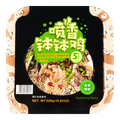 YUMEI Bowl Bowl veggie Beancurd (numbing spicy) 528g