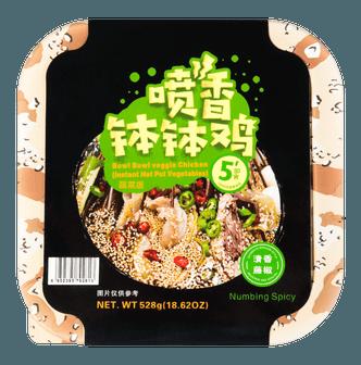 与美 喷香钵钵鸡 蔬菜版 清香藤椒味 528g