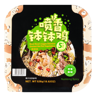 YUMEI Bowl Bowl veggie chicken(numbing spicy) 528g