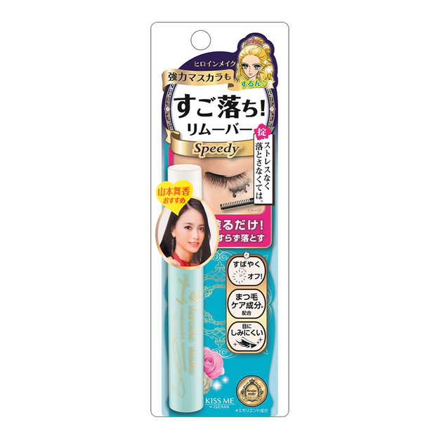 Product Detail - ISEHAN KISS ME HEROINE MAKE Mascara Remover 6ml - Cosme Award - image 0