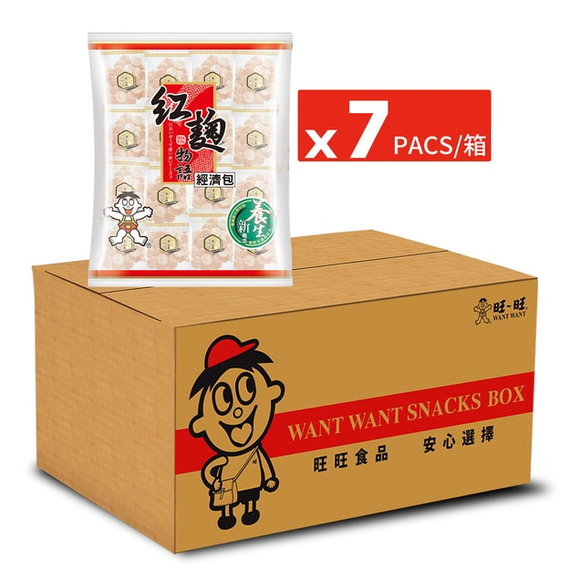 Product Detail - Taiwan WANT WANT Red Yeast Rice Crackers Senbei Party Pack Big Bundle 1680g - image 0