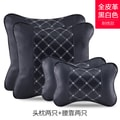 LORDUPHOLD Universal Car Neck Pillows Leather Breathable Mesh Car Rest Headrest Cushion Interior Accessories BW 4 pc