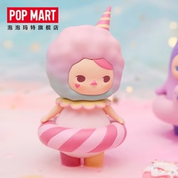 POPMART PUCKY pool babies doll 1pc