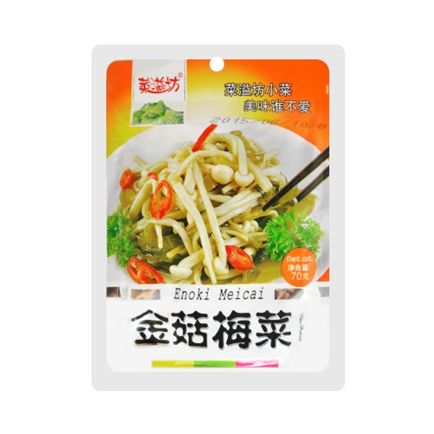 CAIYIFANG Vegetable with Preserved Needle Mushroom 70g
