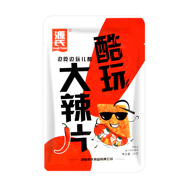 Product Detail - GENJI Spicy Beancurd Slice 28g - image 0
