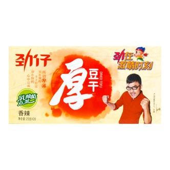 华文食品 劲仔厚豆干 香辣味 超值盒装 25g×20包入 湖南特产 汪涵代言