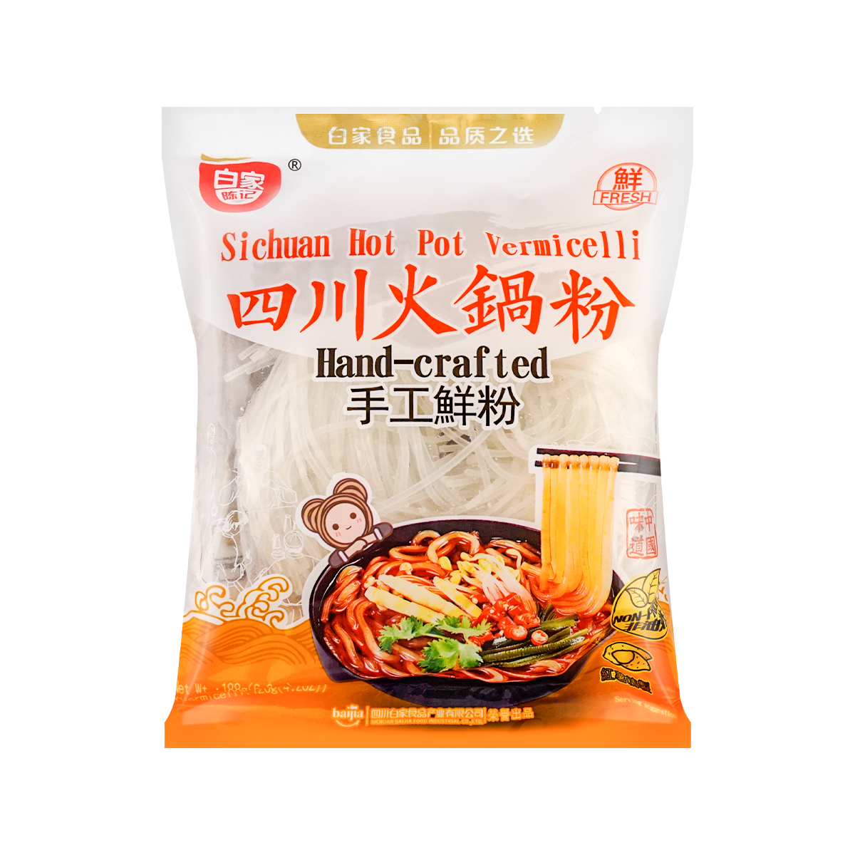 Yamibuy.com:Customer reviews:BAIJIA Hot Pot Wet Instant Vermicelli 188g