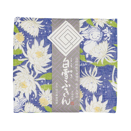 白雪||白雪友禅 月下美人日式典雅擦碗巾||海军蓝 1条