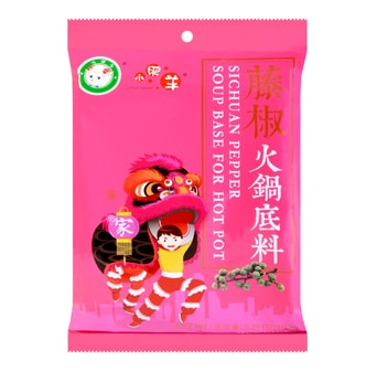 LITTLE SHEEP Hot Pot Soup Base Sichuan Pepper Flavor 150g