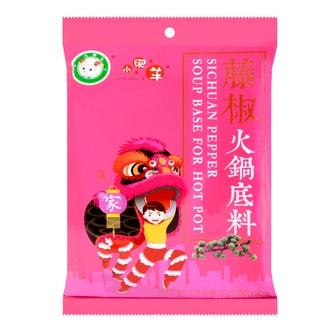 小肥羊 火锅底料 藤椒 150g 中国知名品牌
