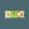【冷冻】韩国HAITAI海太 韩式菜包 3*85g