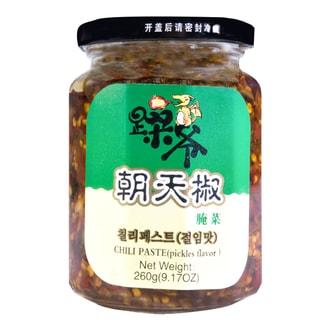 躁爷 朝天椒 腌菜 260g