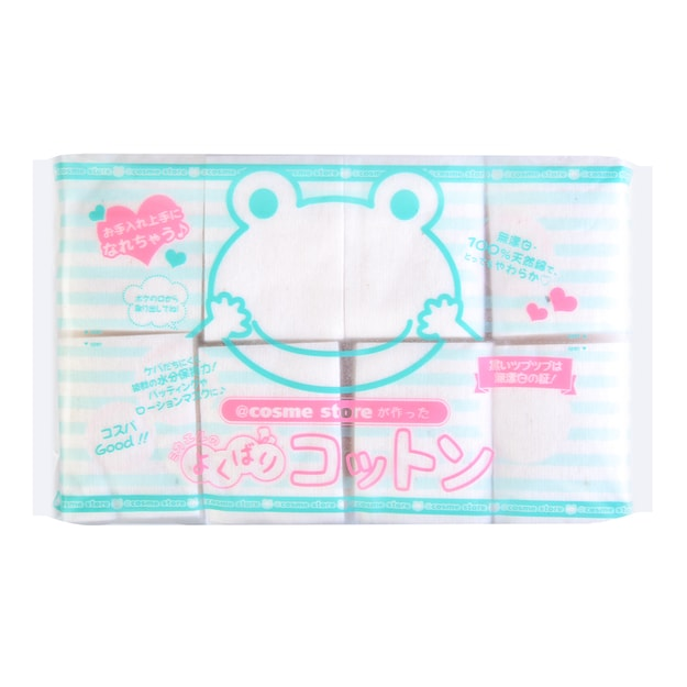 【Clearance】COSME STORE Cotton Pads 120pcs