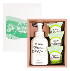 【Clearance】MAX Additive-Free Soap Gift Set 1pc